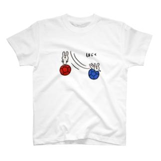 【ボッチャ】はじく T-shirts