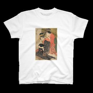 Art Baseの喜多川歌麿 / 日本画  T-shirts