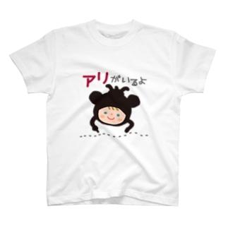 かぶりものT【アリがいるよ】 T-shirts