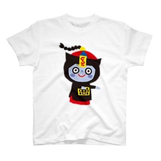 キョンシーT T-shirts
