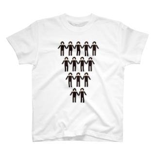 仲間意識 T-shirts