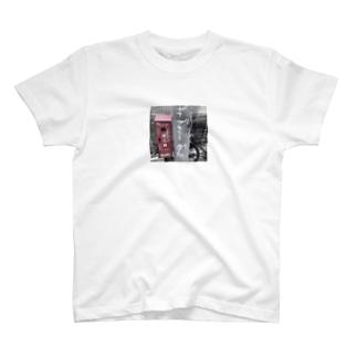 ギブミーガム T-shirts
