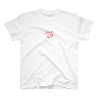 文字シリーズ「100点」 T-shirts