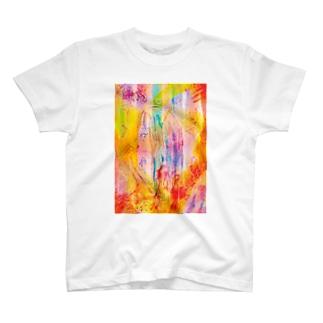 みずみずしい。 T-shirts