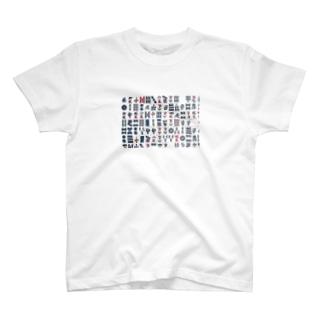 麻雀牌 T-shirts