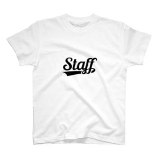 汎用スタッフ(black) T-shirts
