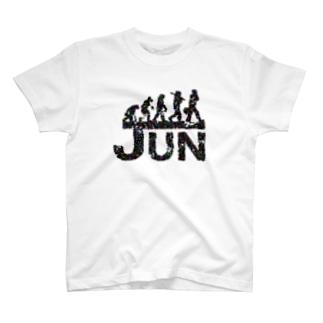 Junの進化 T-shirts