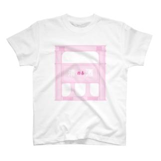 清酒ケース T-shirts