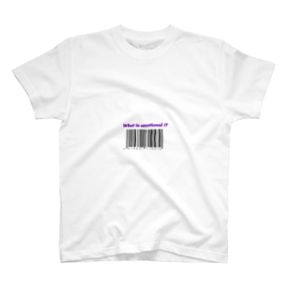 What   is Emotiona ⁉︎ T-shirts