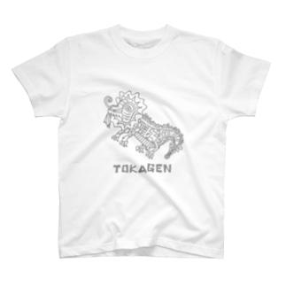 トカゲん。 T-shirts