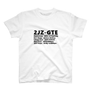 男の直6_2JZ T-Shirt