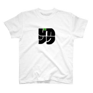 ムカツク T-shirts