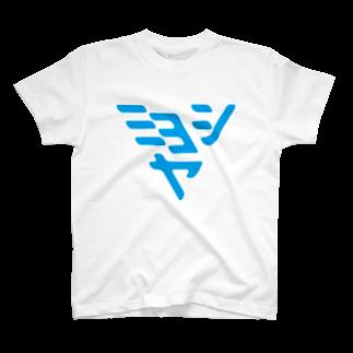 MFSの青みよしや T-shirts