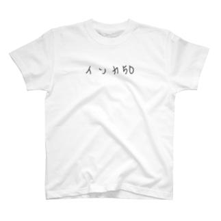 インカ50 T-shirts