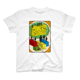 other dimension(異空間) T-shirts