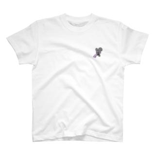 飼い鼠 T-shirts