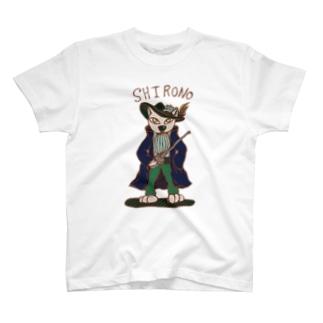 白猫のシロノちゃん(カラー) T-shirts