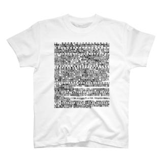 ポエマーパートTシャツ(中東ver.) T-shirts