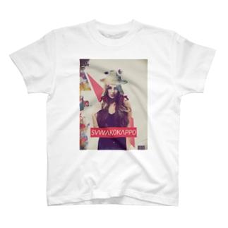 SUWAKOKAPPO T-shirts