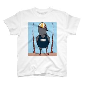 ハトミの苦手授業 T-shirts