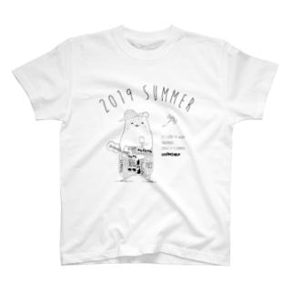 """It's good to wear Thaipants cause it's summer"" LES WORLD Tour 2019 summer オリジナルTシャツ T-shirts"