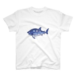 えきざかな 鮫洲 T-shirts