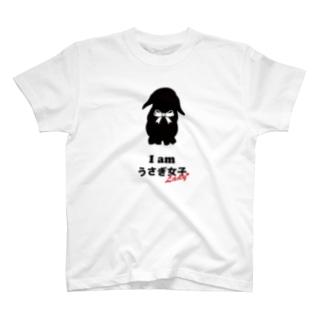Iamうさぎ女子@ロップイヤー  T-shirts