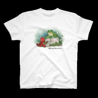 まるっとすーのLive with wild life of Amami. T-shirts