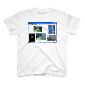 okinawa T-shirts
