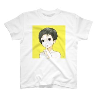 ないしょ。ばなな T-shirts