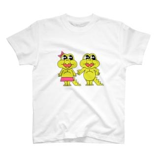 クソダサ粗品アガマ T-shirts