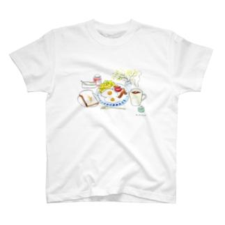 朝ご飯だよ!~トースト派編~ T-shirts