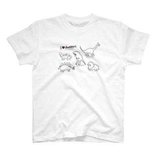 studio-donchamのI♡dinosaurs。 T-shirts