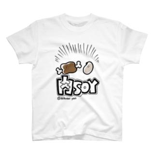 肉SOYカンパニー T-shirts