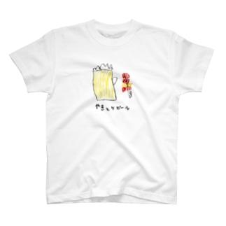 やきとりビール T-shirts