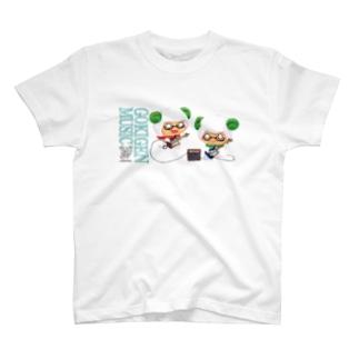 #ひつじです ごきげんミュージックギター&ベース T-shirts