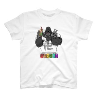 タピ活ホモゴリラ T-shirts