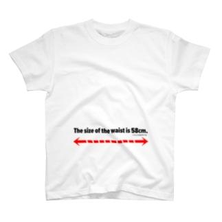 ザ 芸能界03 T-shirts