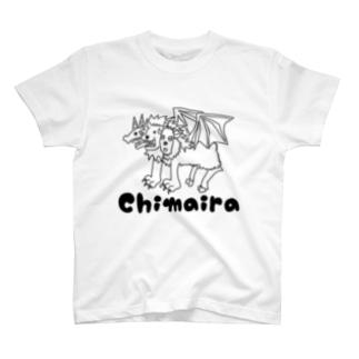 ゆるカワキマイラ T-shirts