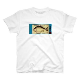 へら鮒(石狩川) T-shirts