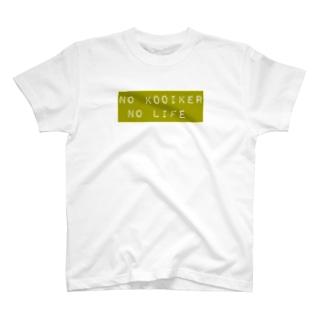 No kooiker No life 1 T-shirts