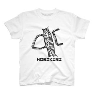 縄張り図シリーズ:堀切 T-shirts