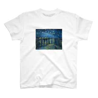 ゴッホ / 1889 / Starry Night Over the Rhone / Vincent van Gogh T-shirts