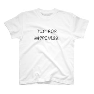 幸せのヒントとは T-shirts