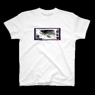 G-HERRING(鰊;鮭;公魚;Tenkara;SALMON)の鮭!猿払(SALMON)生命たちへ感謝をささげます。 T-shirts