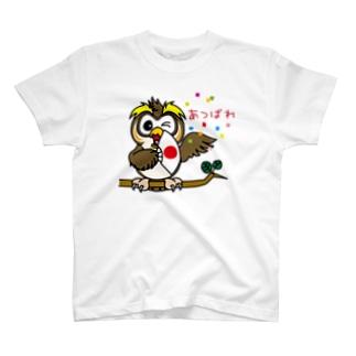 福を呼ぶ《福くん》 T-shirts