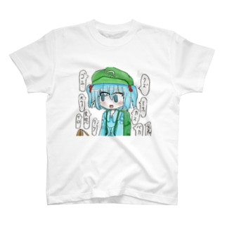 罵詈雑言 T-shirts