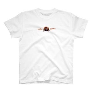 ニホンイシガメさん T-shirts
