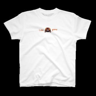 京都・丹後のぼくそう屋さんのニホンイシガメさん T-shirts