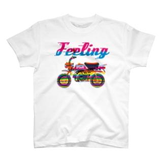 Feeling Winds T-shirts
